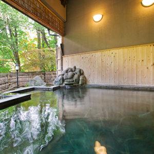 寿広園 露天風呂