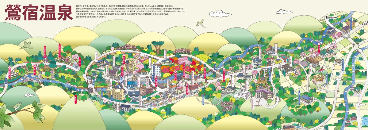 鶯宿イラスト地図